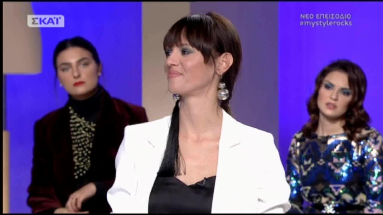 My Style Rocks: Οι νέες ειρωνίες της Ραμόνα που εξόργισαν την Αλεξάνδρα Κατσαΐτη