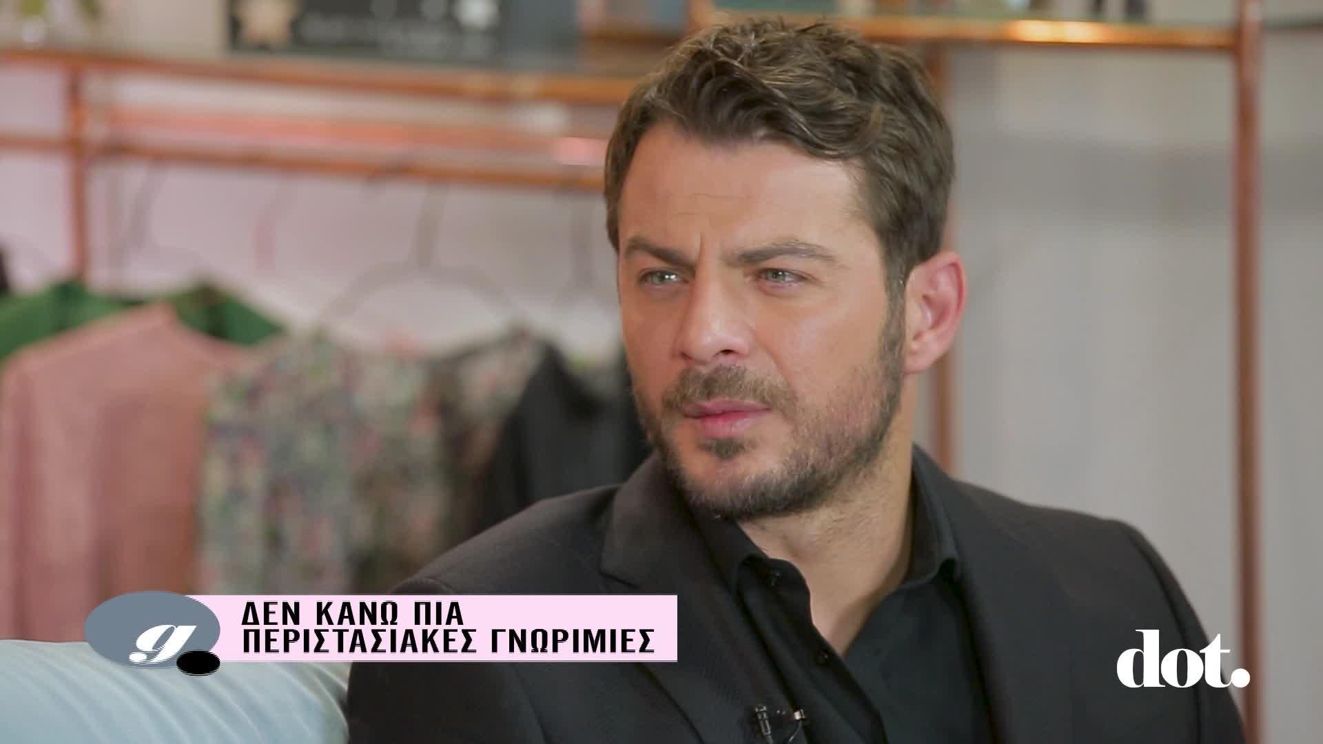 Γιώργος Αγγελόπουλος: Η σπάνια αναφορά στην προσωπική του ζωή
