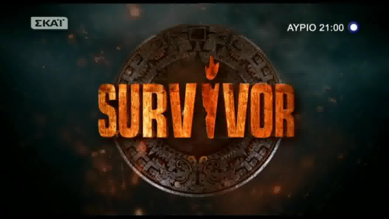 Survivor: Το τρέιλερ της Δευτέρας