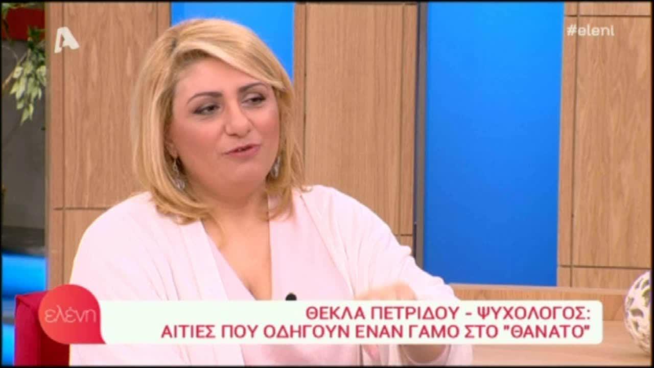 Ελένη Μενεγάκη: Η ατάκα της Θέκλας Πετρίδου που την έφερε σε αμηχανία