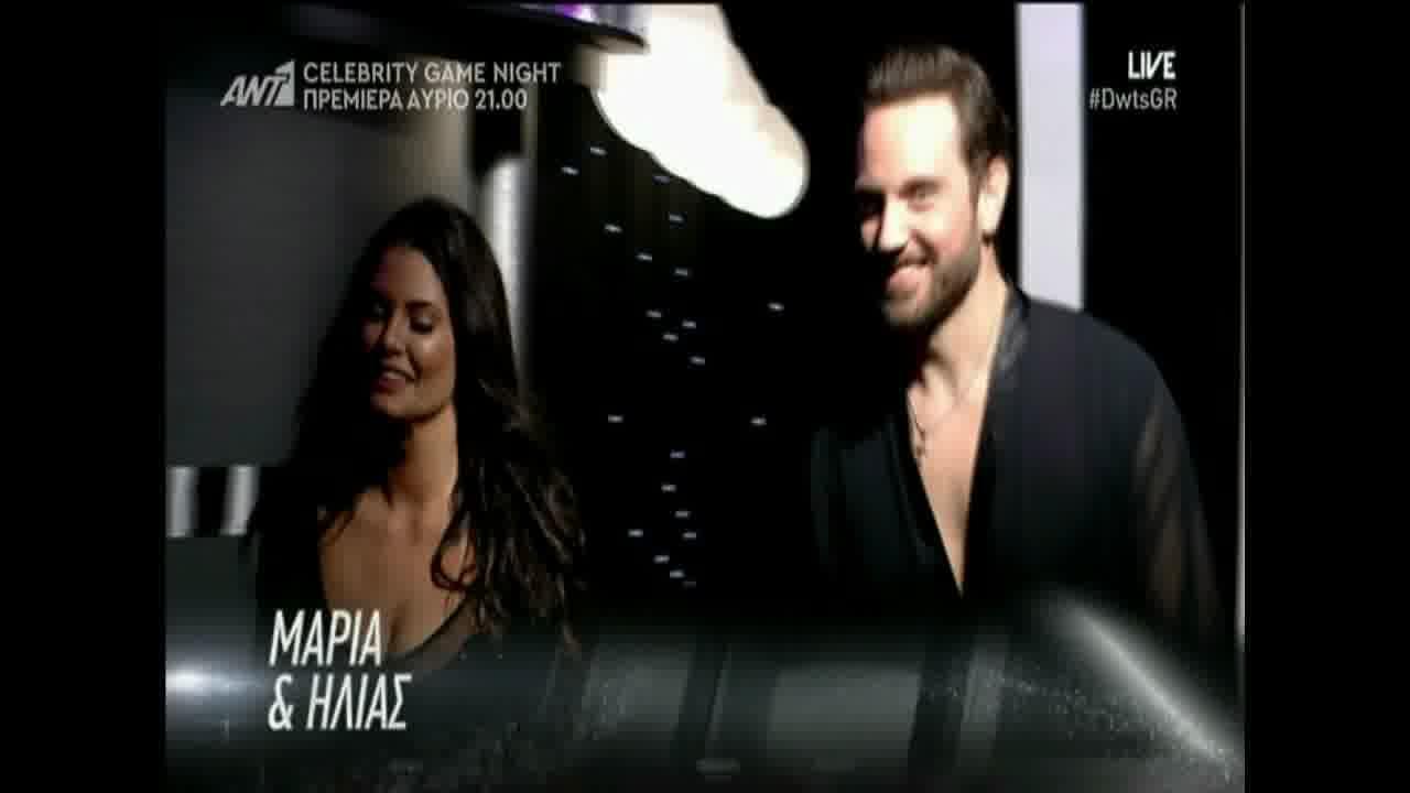 DWTS 6: Μαρία Κορινθίου και Ηλίας 5o live