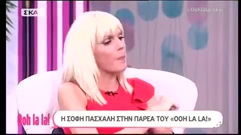 Σάσα Σταμάτη: Ξέσπασε στον αέρα της εκπομπής