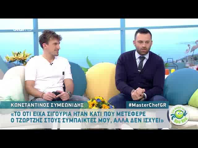Κωνσταντίνος Συμεωνίδης: Τα σχόλια για τον ηγετικό Τιμολέων