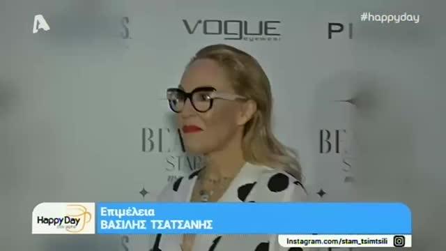 Αλεξάνδρα Κατσαΐτη: Η αντίδραση της όταν ρωτήθηκε για την Κωνσταντίνα Σπυροπούλου στο My Style Rocks