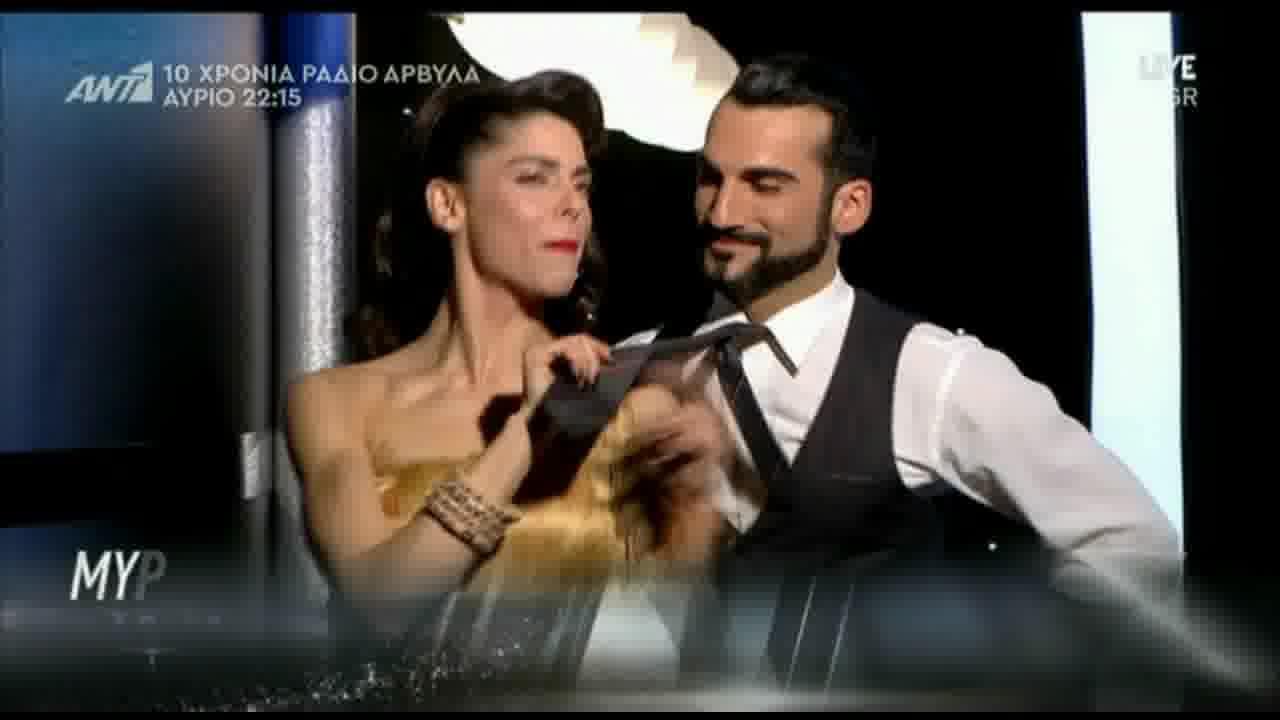 DWTS 6: Μυριέλλα Κουρεντή & Τάσος 12ο live