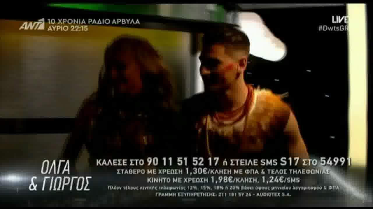 DWTS 6: Όλγα Πηλιάκη & Γιώργος 12o live