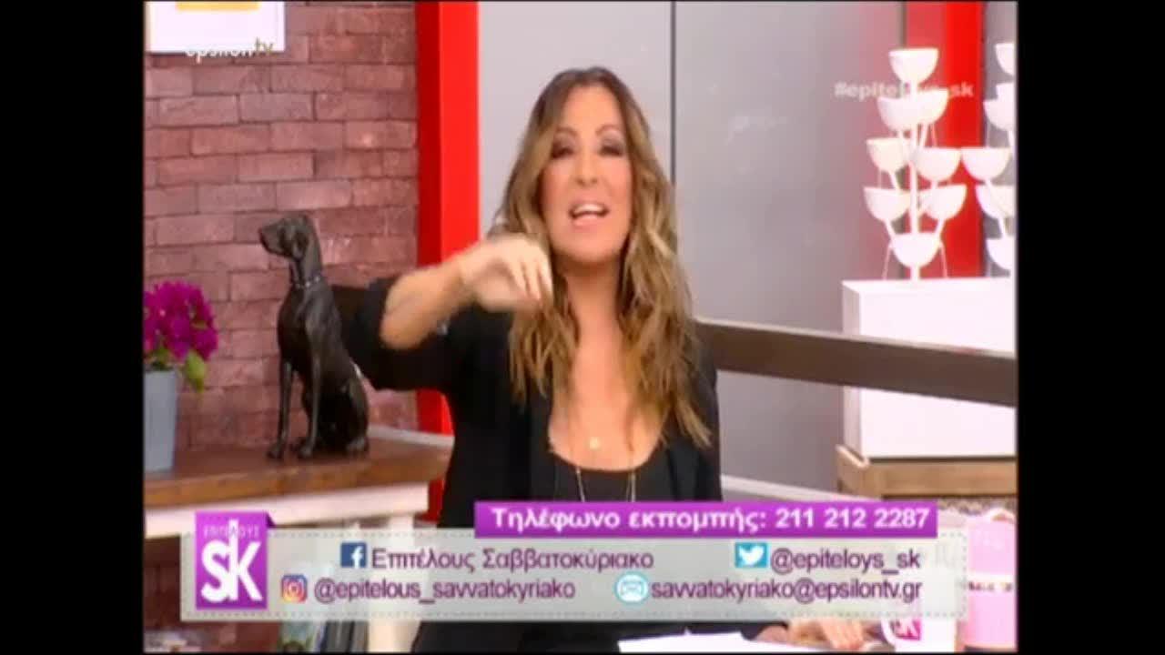 Σάκης Τανιμανίδης - Χριστίνα Μπόμα: Το βίντεο - προσκλητήριο του γάμου τους