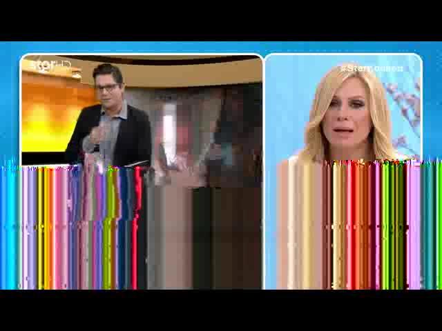 Ελένη Φουρέιρα: Οι λεπτομέρειες από την τελική πρόβα για την Eurovision