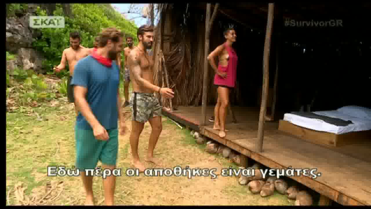 Survivor: Οι Μαχητές επισκέπτονται τους Διάσημους
