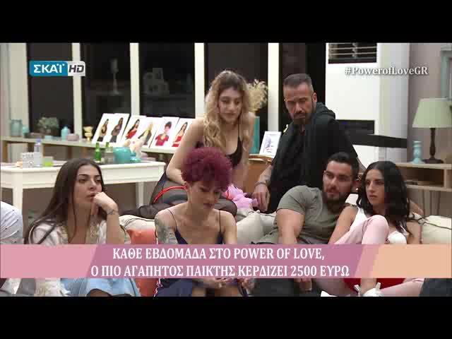 Power of Love: Η Μαρία Μπακοδήμου «τα έχωσε» στους παίκτες