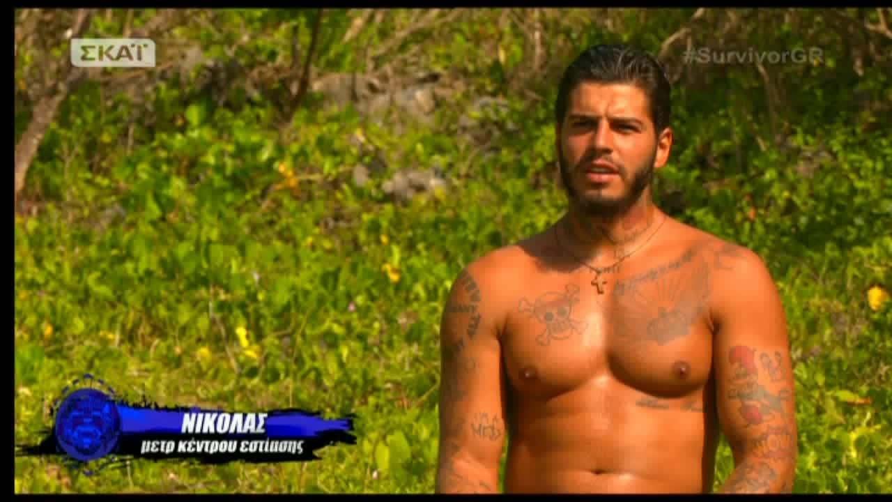 Survivor: Τα καρφιά του Νικόλα για τους Διάσημους