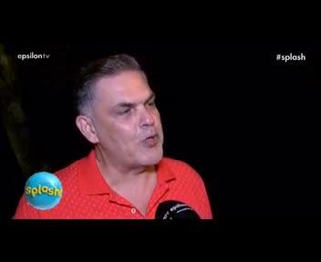 Αντώνης Λουδάρος: Η ερώτηση για την Σπυροπούλου που τον έκανε να «εξαφανιστεί»