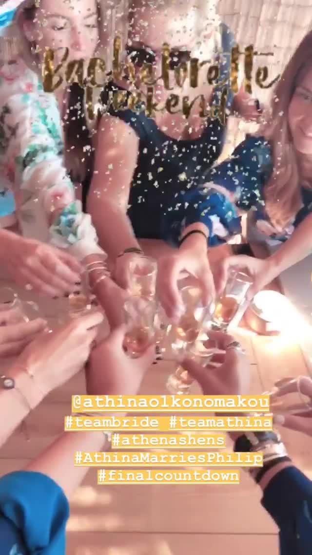 Αθηνά Οικονομάκου: Οι πρώτες εικόνες από το bachelorette party της (2)