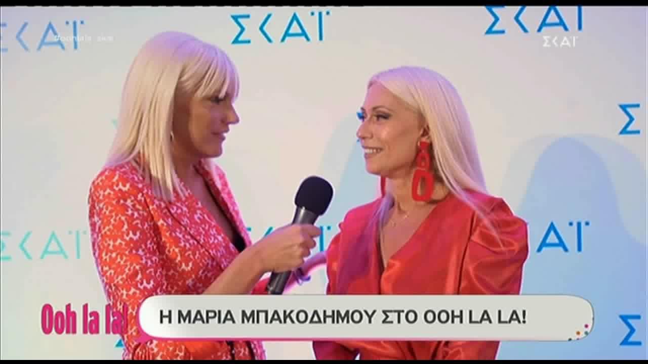 Μαρία Μπακοδήμου: Η φημολογούμενη σχέση και τα σχόλια για τον Δημήτρη Αργυρόπουλο