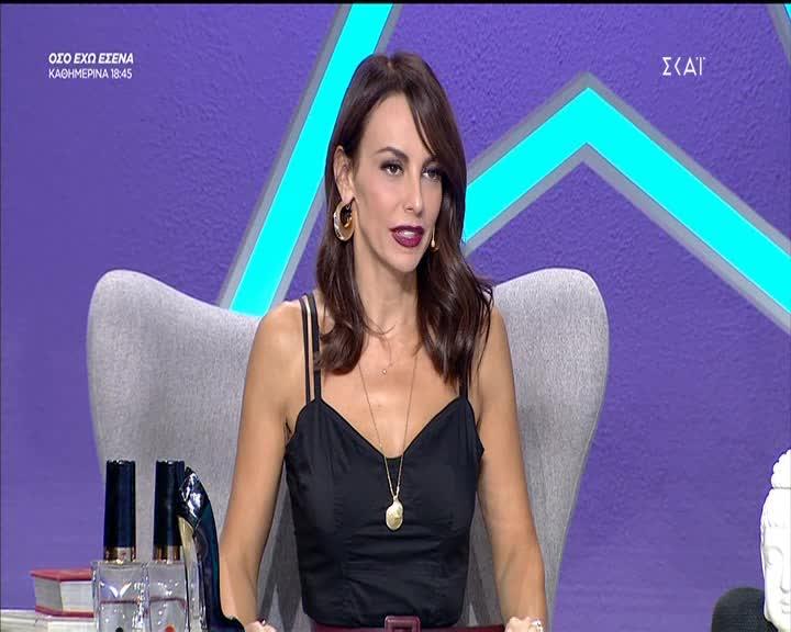Κάτια Πλούμη & Μαρία Λέκα: Η ίδια εμφάνιση στο My Style Rocks και η ενόχληση on camera