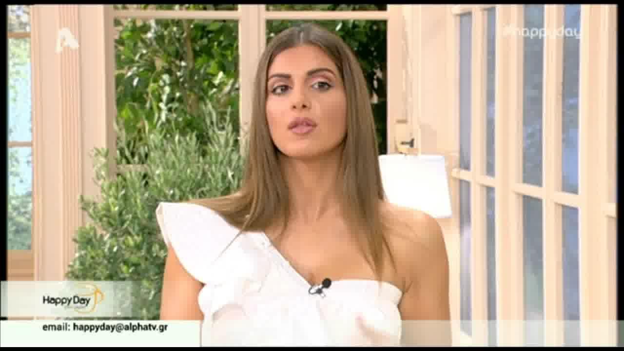 Μπάγια Αντωνοπούλου: Οριστικά εκτός «Καλημέρα Ελλάδα»