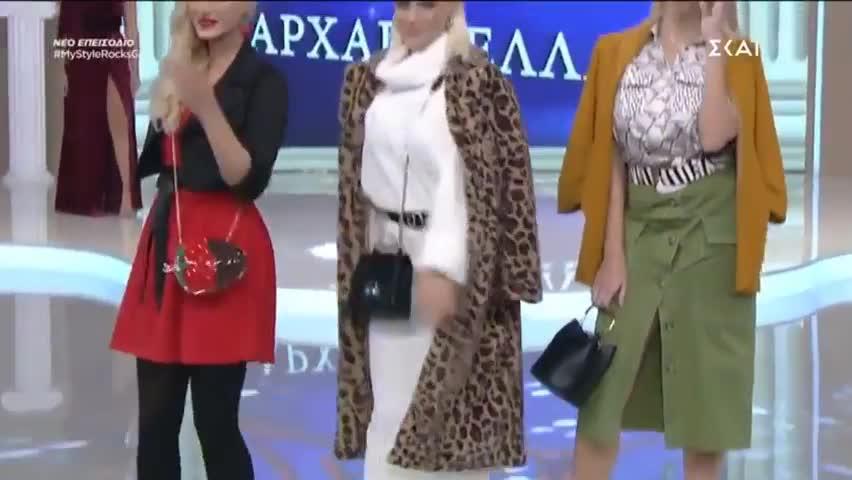 My Style Rocks: Η Τάνια Κοφινιώτη επέστρεψε