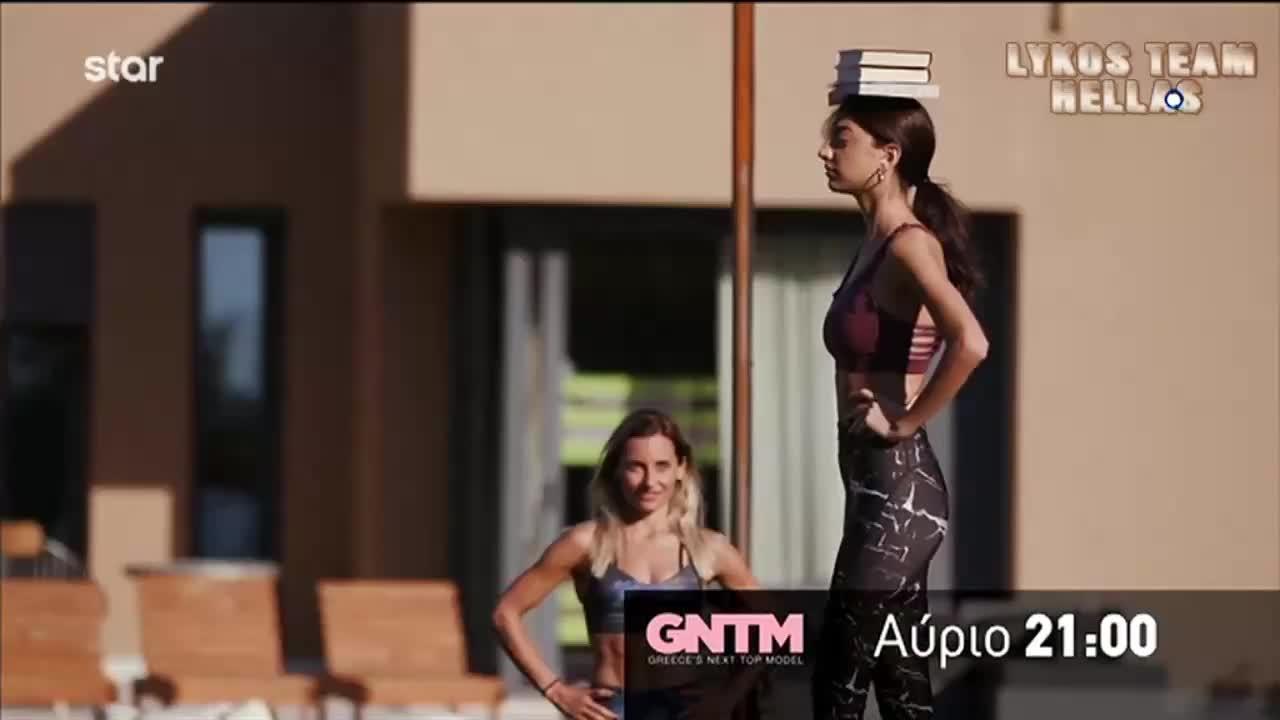 Next Top Model: Το trailer της Τρίτης!