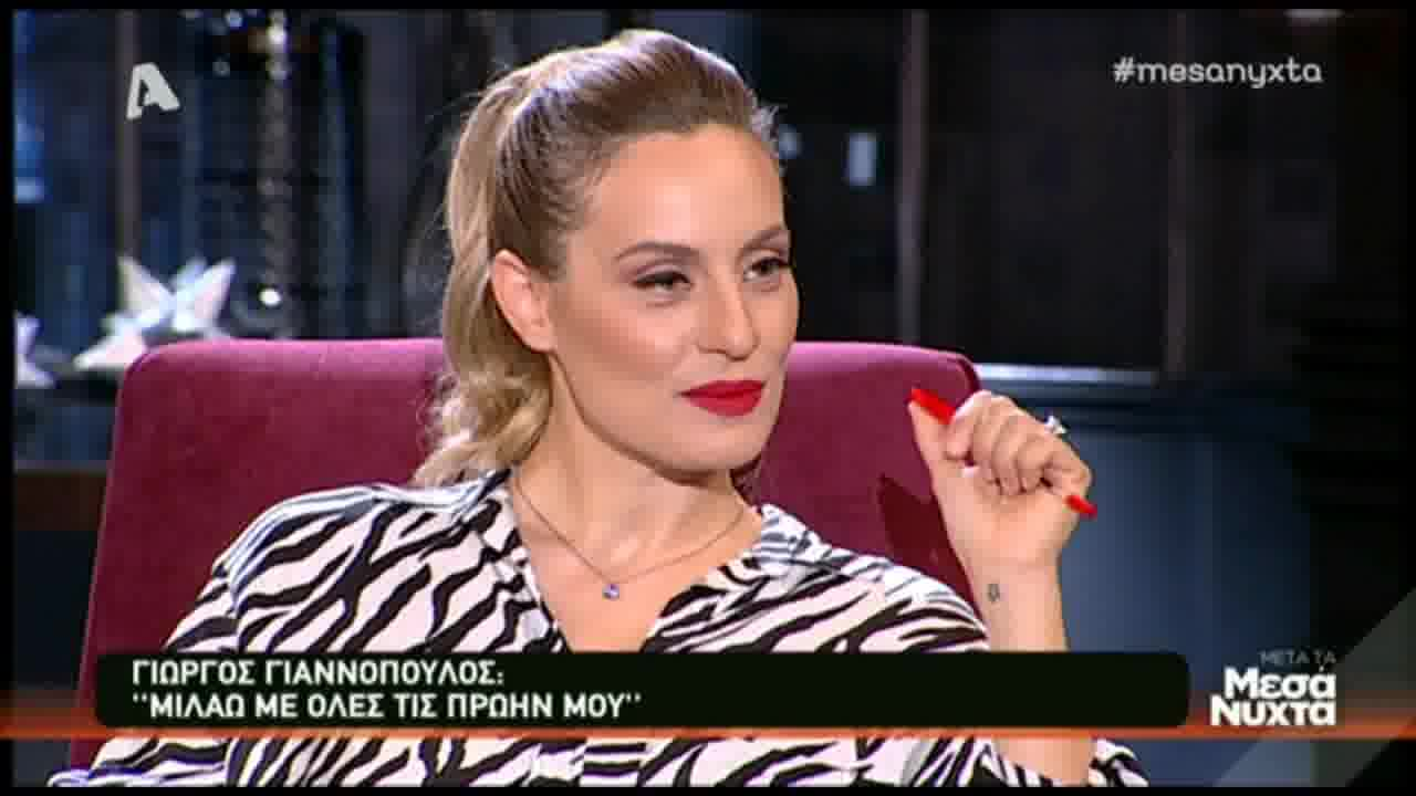 Γιώργος Γιαννόπουλος: Οι δηλώσεις για την απιστία και την πολυγαμία που θα συζητηθούν!