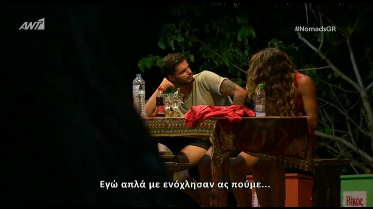 Nomads: Η κουβέντα Δήμου Χαριστέα & Αθηνάς Κωστοπούλου