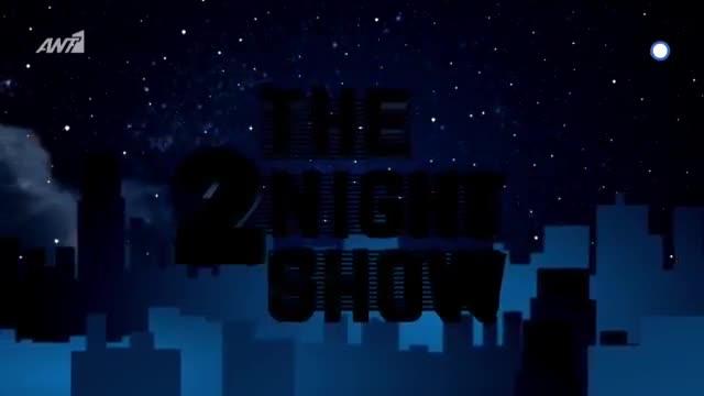 Γρηγόρης Αρναούτογλου: Το teaser video για την επιστροφή του The 2 Night Show
