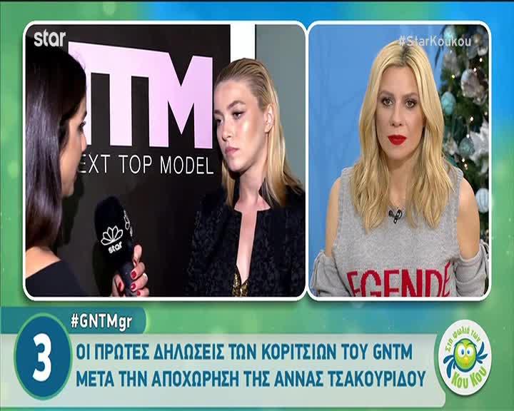 Next Top Model: Οι δηλώσεις των κοριτσιών μετά την αποχώρηση της Άννας Τσακουρίδου