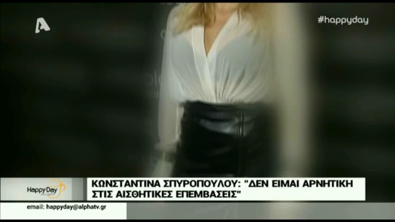 Κωνσταντίνα Σπυροπούλου: Η ανακοίνωση για το Survivor Πανόραμα