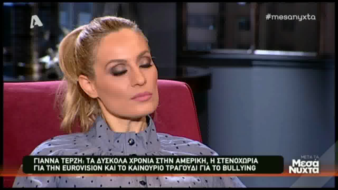 Γιάννα Τερζή: Το χρονικό πριν πει το «ναι» στη Eurovision