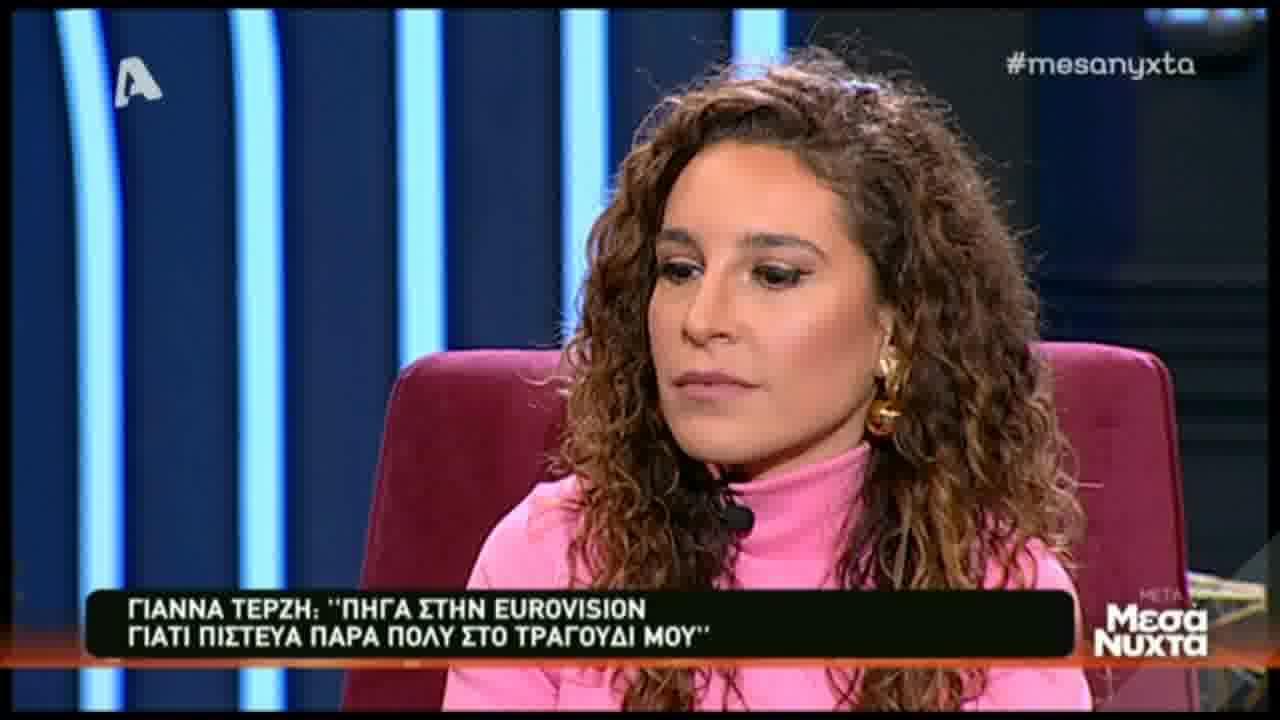 Γιάννα Τερζή: Η κακή εμφάνιση στη Eurovision και οι υποθέσεις για το ποιος έφταιξε