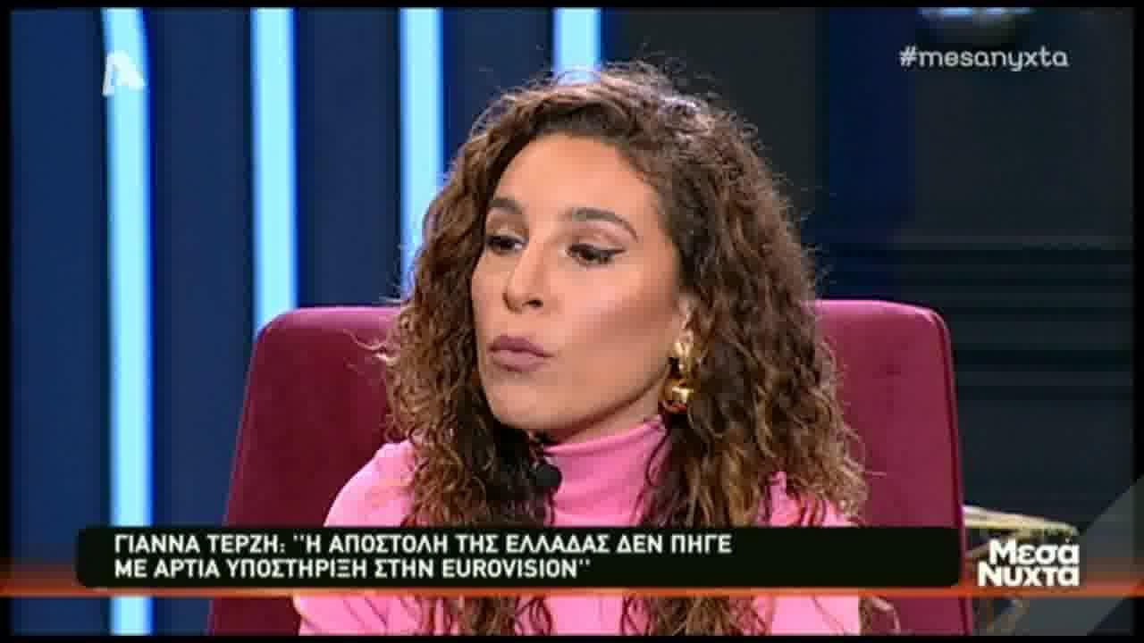 Γιάννα Τερζή: Η πικρία για την ήττα στη Eurovision
