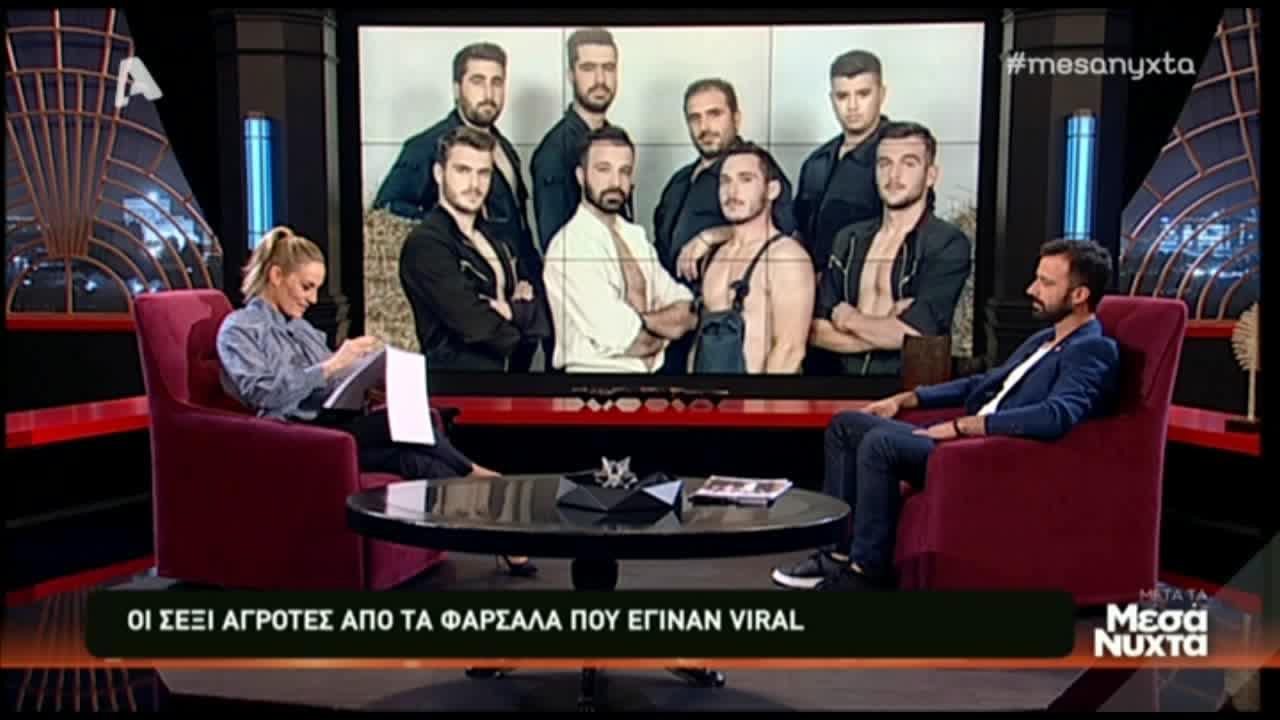 Ηλίας Τσούτσος: «Έτσι γεννήθηκε η ιδέα για το ημερολόγιο»