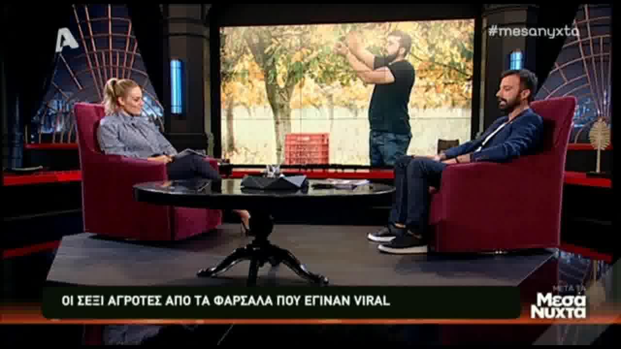 Ηλίας Τσούτσος: Το viral ημερολόγιο και τα έσοδα