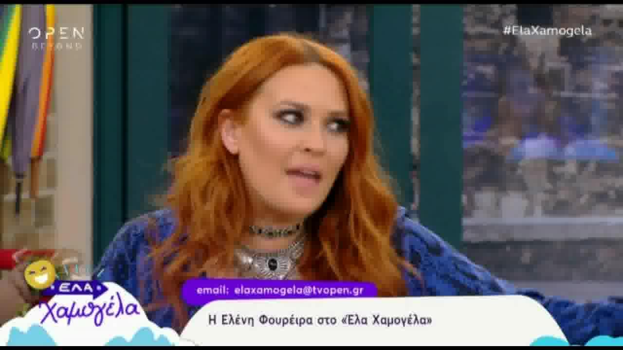 Ελένη Φουρέιρα: Τι απαντάει για τη φημολογούμενη πρόταση ώστε να βρεθεί κριτής στο X-Factor;