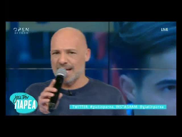 Νίκος Μουτσινάς: Αποκάλυψε πως ο Γιώργος Μαυρίδης θα παρουσιάσει τo Survivor Πανόραμα!