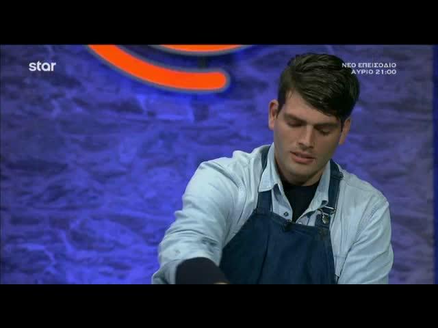 MasterChef: Η audition του Χρήστου και ο επικός διάλογος με τον Πάνο Ιωαννίδη