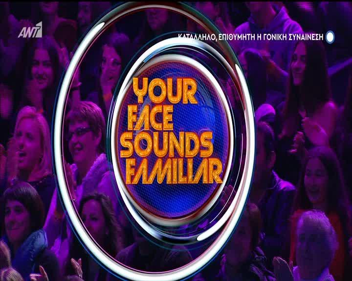 Your Face Sounds Familiar | Η έναρξη του τέταρτου show