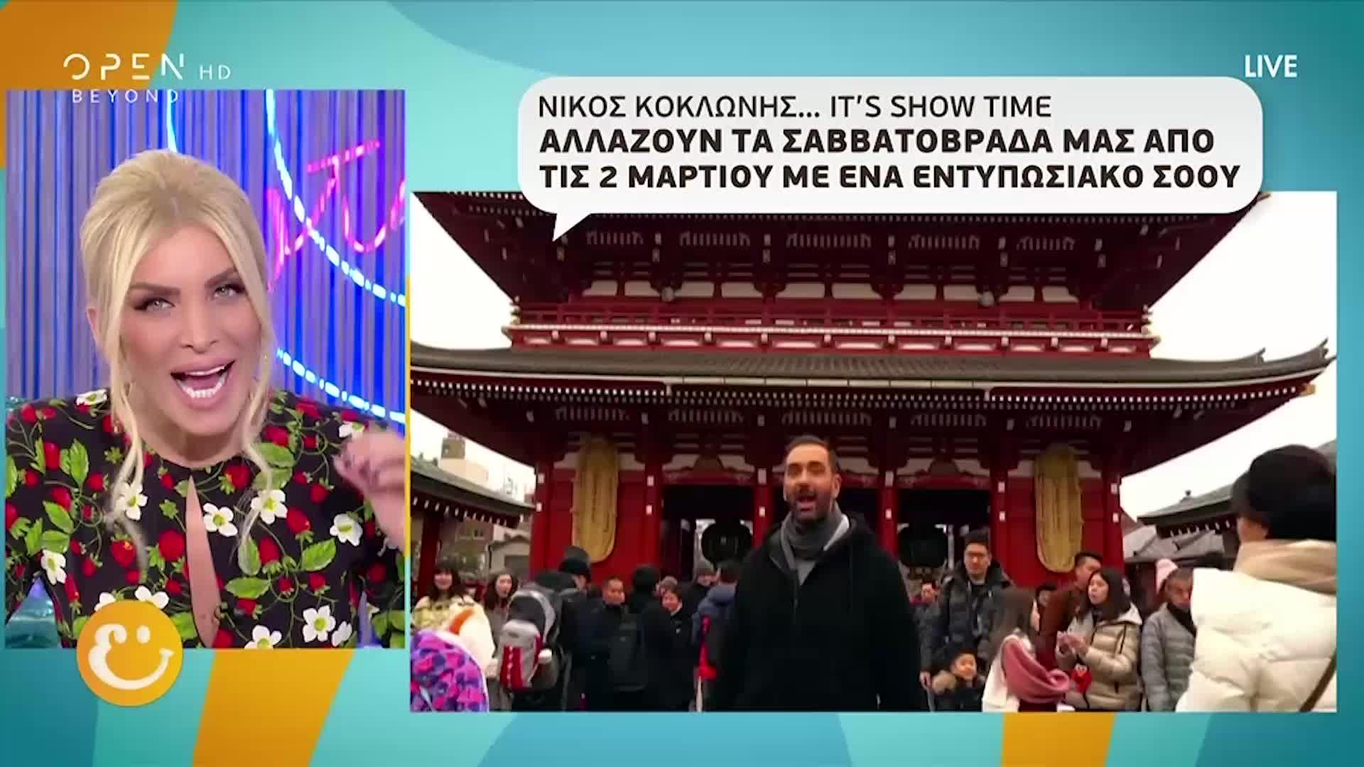 Νίκος Κοκλώνης: Ανακοίνωσε το νέο show με καλεσμένη την Πάμελα Άντερσον