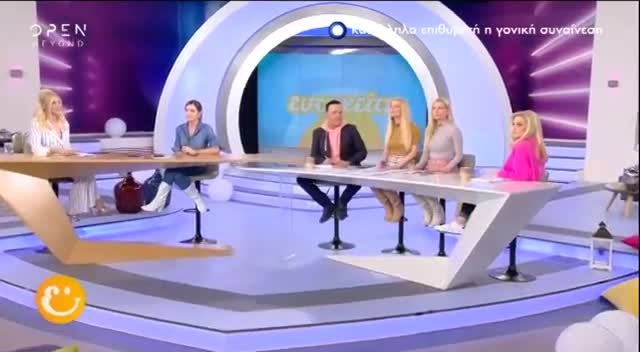 X-Factor: Αυτός είναι ο τέταρτος κριτής του show!