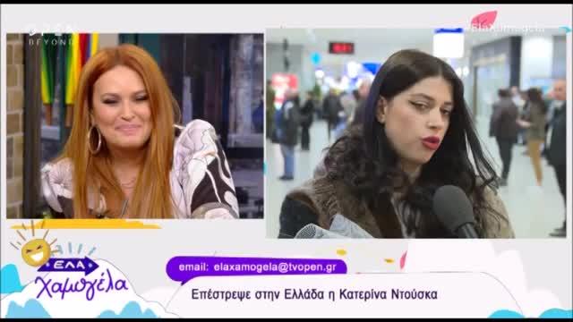 Κατερίνα Ντούσκα: Οι πρώτες δηλώσεις για την εμφάνιση της ελληνικής συμμετοχής στην Eurovision 2019