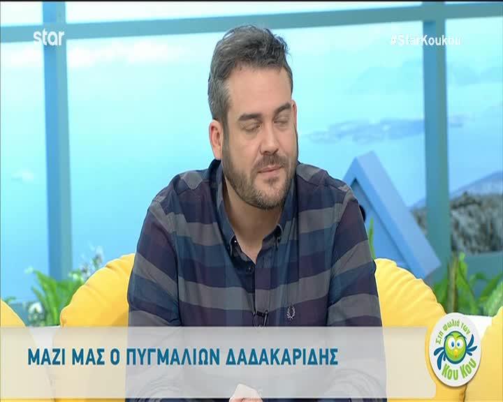 Πυγμαλίων Δαδακαρίδης: Δείτε τον 20 χρόνια πριν στην πρώτη του τηλεοπτική εμφάνιση