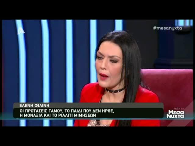 Ελένη Φιλίνη: Οι λόγοι που δεν απέκτησε ποτέ οικογένεια και η σχέση που έφτασε λίγο πριν τον γάμο