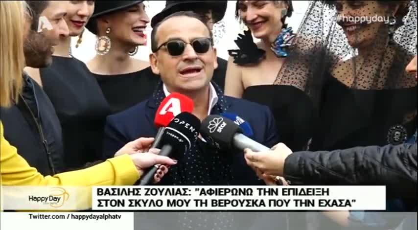 475bba1231f2 YUPIII TV  Βασίλης Ζούλιας  Η νέα δήλωση για τη Βίκυ Χατζηβασιλείου -  yupiii.gr
