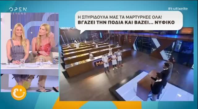 aa2cb49cf27 Σπυριδούλα Καραμπουτάκη: Όσα είπε ο σύντροφός της για τον επικείμενο γάμο  τους