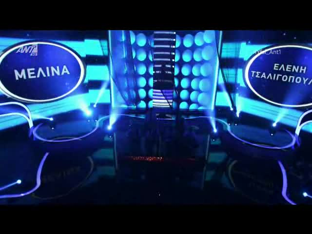 Your Face Sounds Familiar: Η Μελίνα Μακρή ως Ελένη Τσαλιγοπούλου