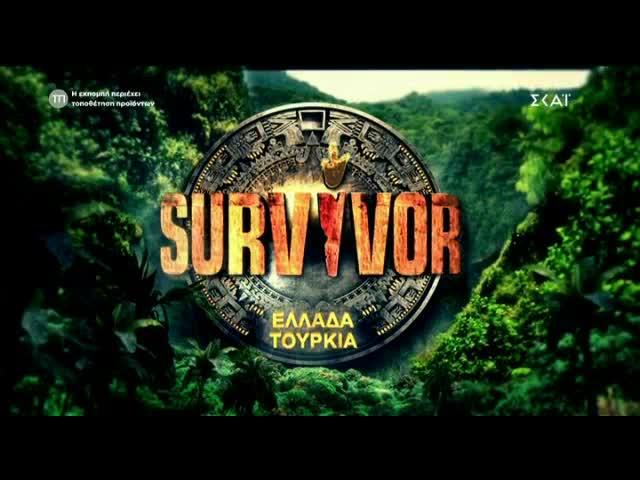 Survivor: Η ανακοίνωση του Σάκη Τανιμανίδη για το πάρτι της ένωσης
