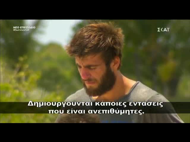 Survivor: Η απόφαση του Ατζούν Ιλιτζαλί να διώξει τους παίκτες