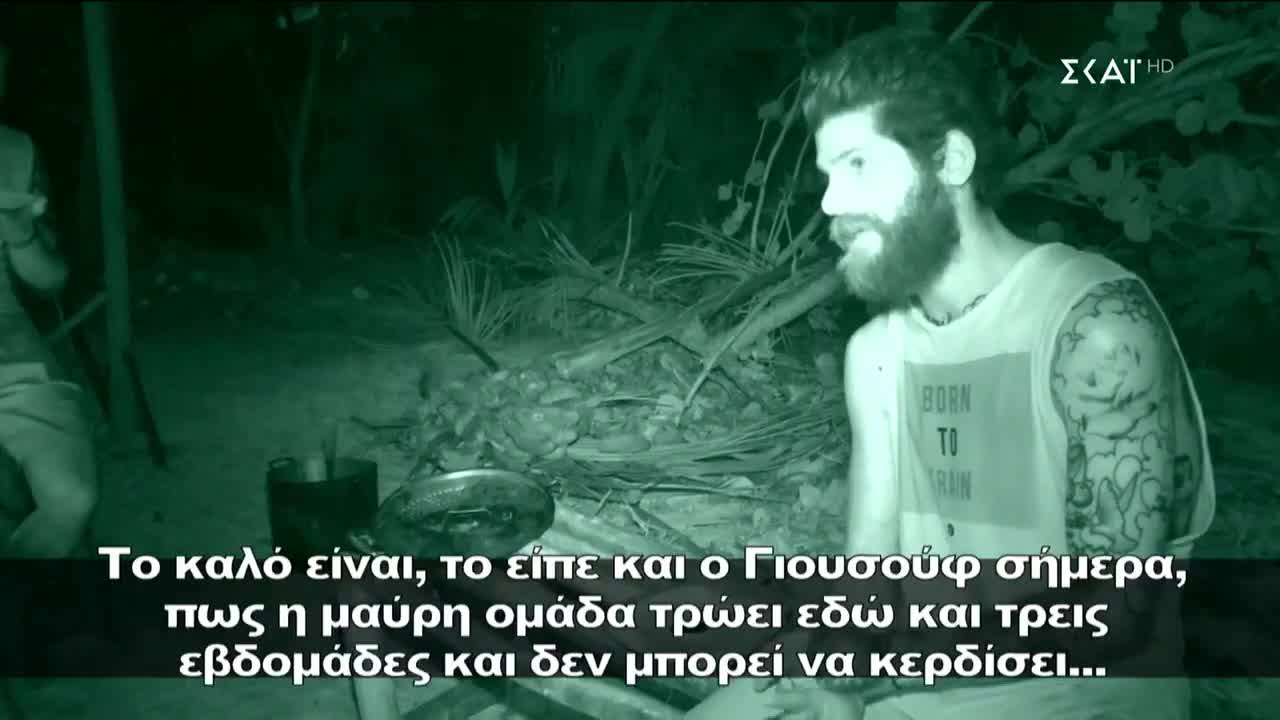 Survivor: Τα πυρά των Τούρκων για τους Έλληνες της άσπρης ομάδας