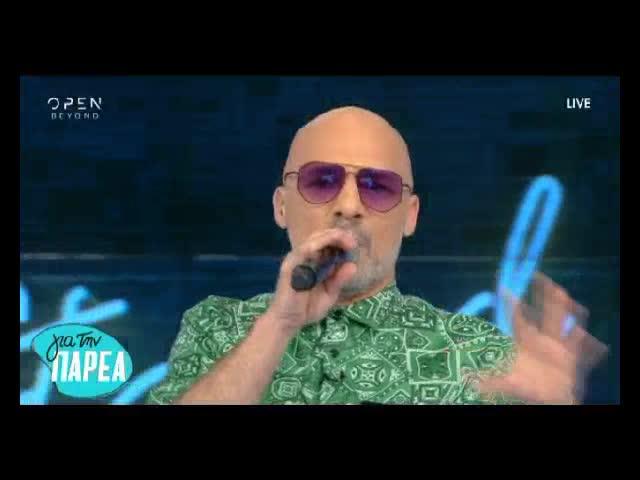 Νίκος Μουτσινάς: Η Αγγελική κατέβηκε στο πλατό!