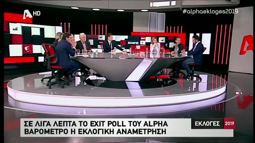 Γιώργος Αγγελόπουλος: Η εμφάνιση στο εκλογικό πανελ του Alpha