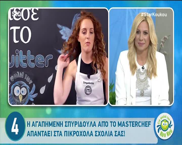Σπυριδούλα Καραμπουτάκη: Οι πικρόχολες απαντήσεις στα hate tweets του MasterChef